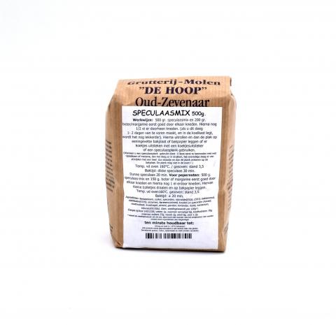 Molen de Hoop - Speculaasmix 500 g